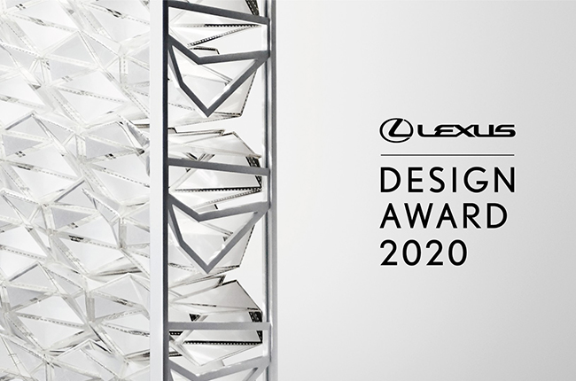 Lexus Design Awards 2020 is now accepting entries   Autodeal