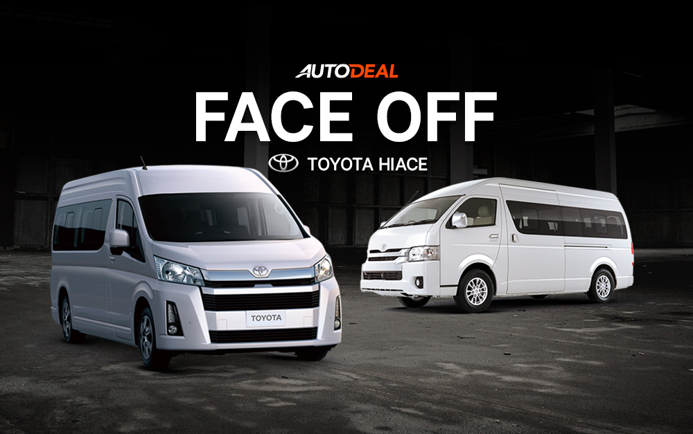 87915c7d7d Face-Off  Old vs All-New Toyota Hiace