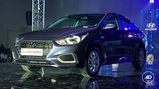Hyundai Accent Sedan 2019, Philippines Price & Specs ...