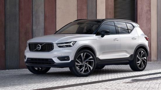Volvo Xc40 2019 Philippines Price Specs Autodeal