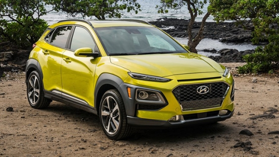 Hyundai Kona 2019 Philippines Price Specs Autodeal