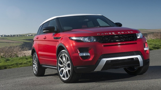 Land Rover Range Rover Evoque 2019 Philippines Price