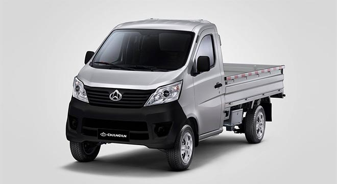 Changan Star Truck 2020 Philippines Price Specs Official